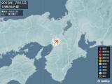 2018年07月15日18時34分頃発生した地震
