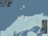 2018年07月16日01時10分頃発生した地震