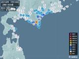2018年07月16日02時13分頃発生した地震