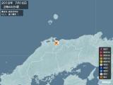 2018年07月16日02時44分頃発生した地震