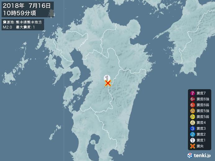 地震情報(2018年07月16日10時59分発生)