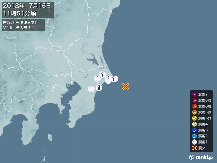 地震情報(2018年07月16日11時51分発生)