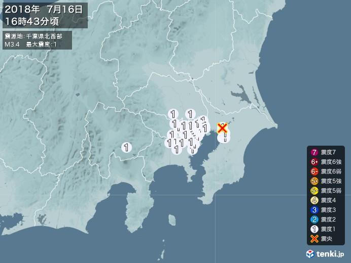 地震情報(2018年07月16日16時43分発生)