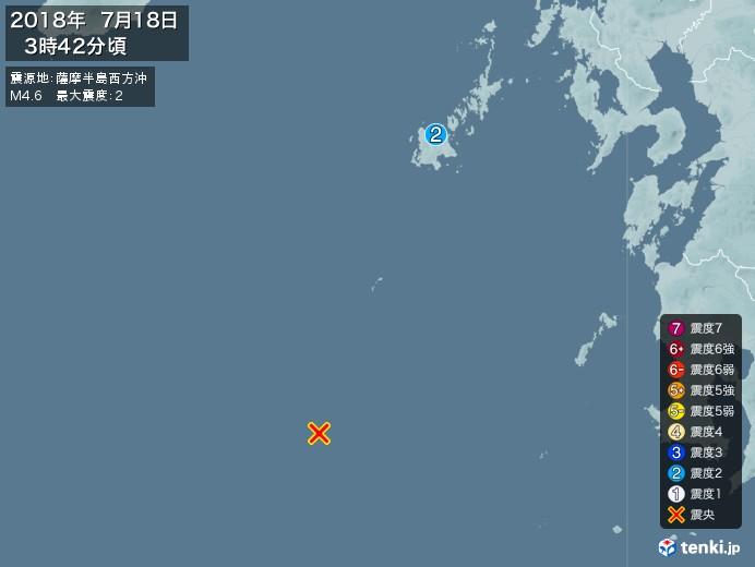 地震情報(2018年07月18日03時42分発生)
