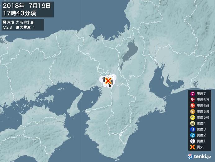 地震情報(2018年07月19日17時43分発生)