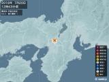 2018年07月20日12時43分頃発生した地震