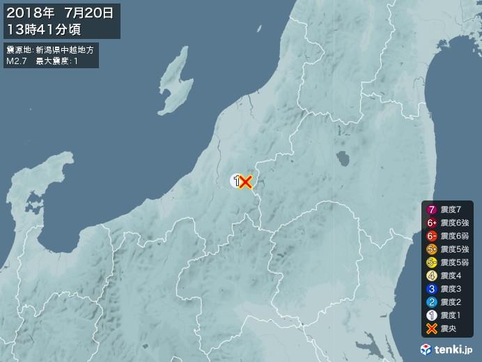地震情報(2018年07月20日13時41分発生)