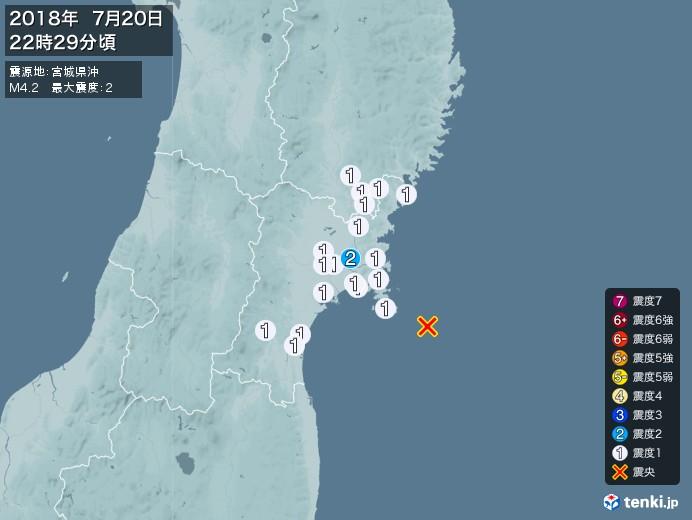地震情報(2018年07月20日22時29分発生)