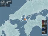 2018年07月20日22時56分頃発生した地震