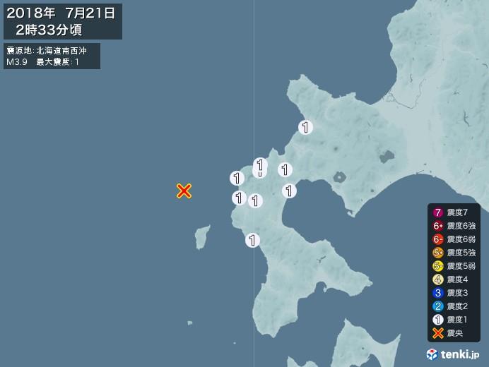 地震情報(2018年07月21日02時33分発生)
