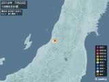 2018年07月22日16時53分頃発生した地震