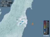2018年07月22日19時09分頃発生した地震