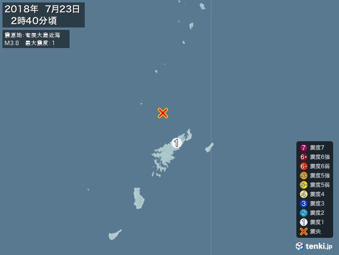地震情報(2018年07月23日02時40分発生)