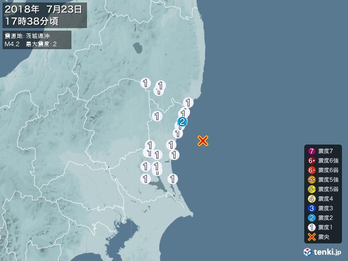 地震情報(2018年07月23日17時38分発生)