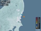 2018年07月23日17時38分頃発生した地震