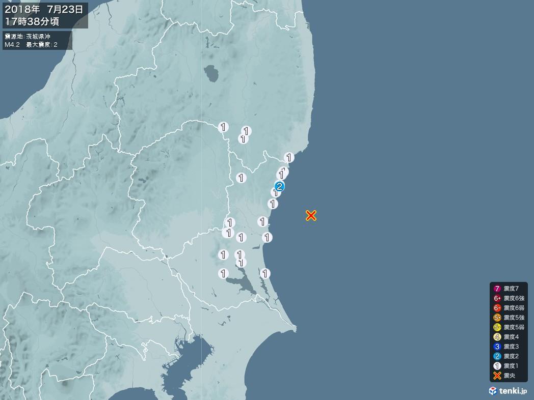 地震情報 2018年07月23日 17時38分頃発生 最大震度:2 震源地:茨城県沖(拡大画像)