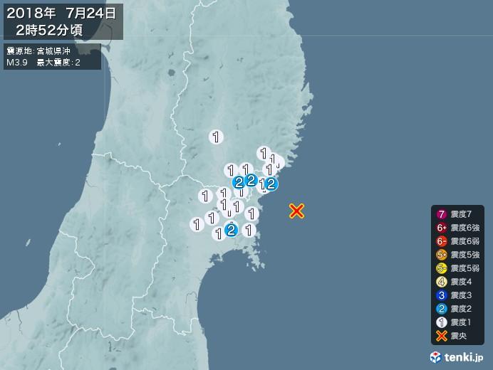 地震情報(2018年07月24日02時52分発生)