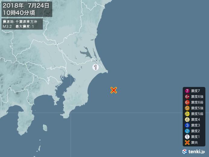 地震情報(2018年07月24日10時40分発生)