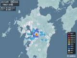 2018年07月25日07時31分頃発生した地震