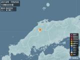 2018年07月25日10時02分頃発生した地震