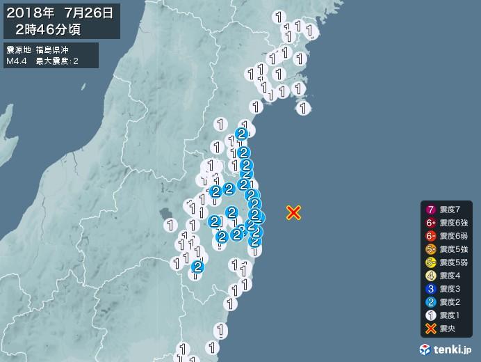 地震情報(2018年07月26日02時46分発生)