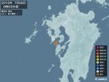 2018年07月26日08時03分頃発生した地震
