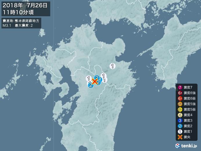 地震情報(2018年07月26日11時10分発生)