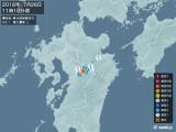 2018年07月26日11時10分頃発生した地震
