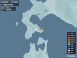 2018年07月26日14時36分頃発生した地震