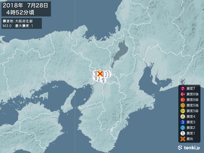 地震情報(2018年07月28日04時52分発生)