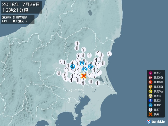 地震情報(2018年07月29日15時21分発生)