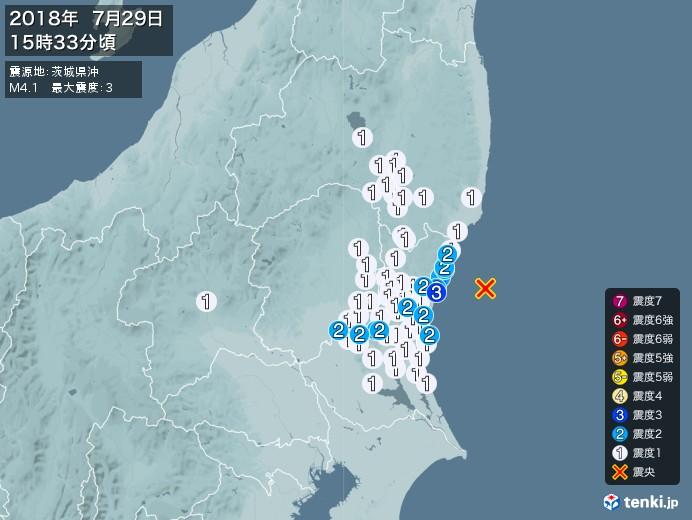 地震情報(2018年07月29日15時33分発生)