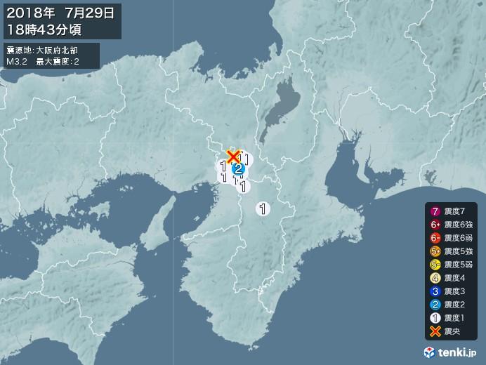 地震情報(2018年07月29日18時43分発生)