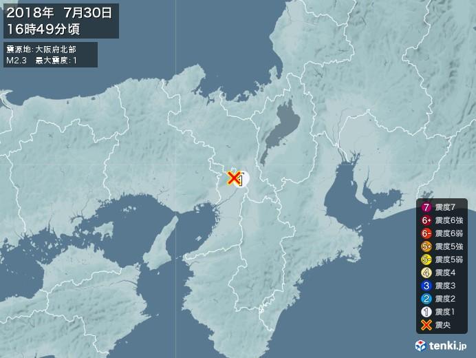 地震情報(2018年07月30日16時49分発生)