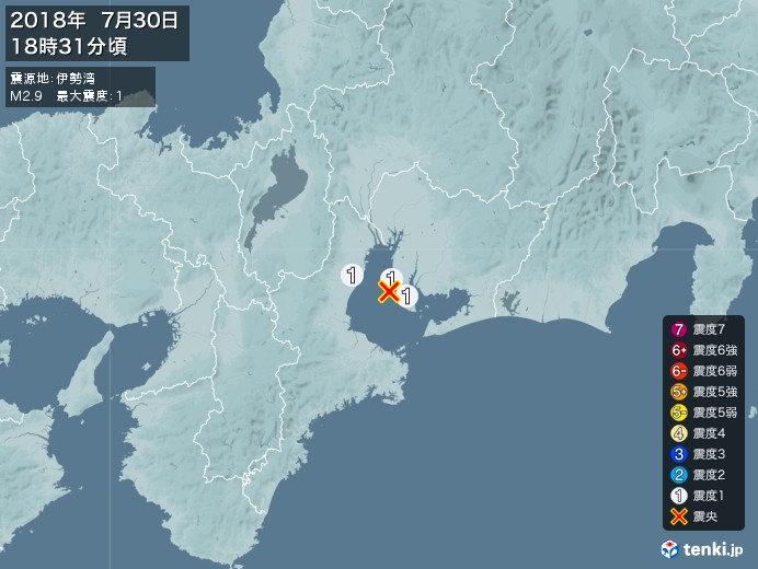 地震情報(2018年07月30日18時31分発生)