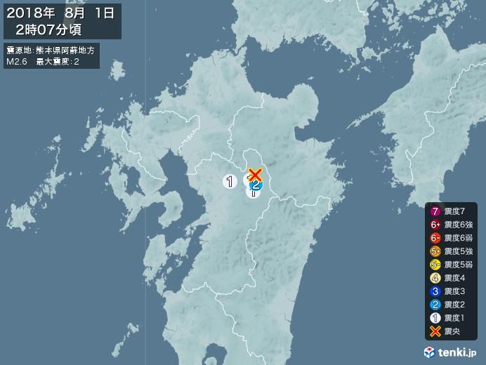 地震情報(2018年08月01日02時07分発生)