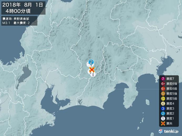 地震情報(2018年08月01日04時00分発生)