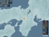 2018年08月01日15時32分頃発生した地震