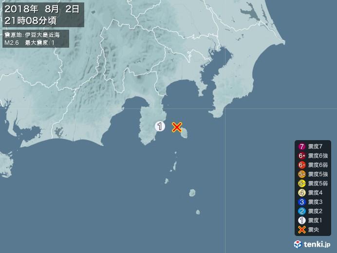 地震情報(2018年08月02日21時08分発生)