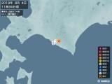 2018年08月04日11時34分頃発生した地震