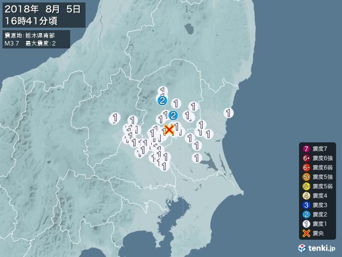地震情報(2018年08月05日16時41分発生)
