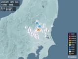 2018年08月05日16時41分頃発生した地震