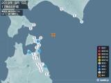 2018年08月05日17時44分頃発生した地震