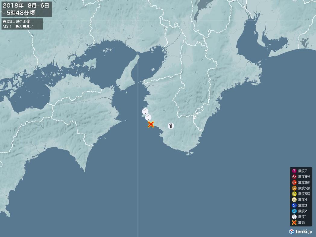 地震情報 2018年08月06日 05時48分頃発生 最大震度:1 震源地:紀伊水道(拡大画像)