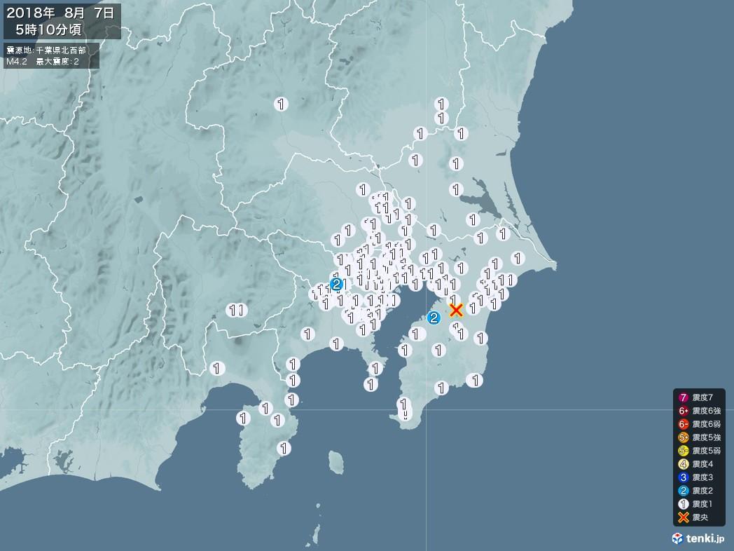 地震情報 2018年08月07日 05時10分頃発生 最大震度:2 震源地:千葉県北西部(拡大画像)