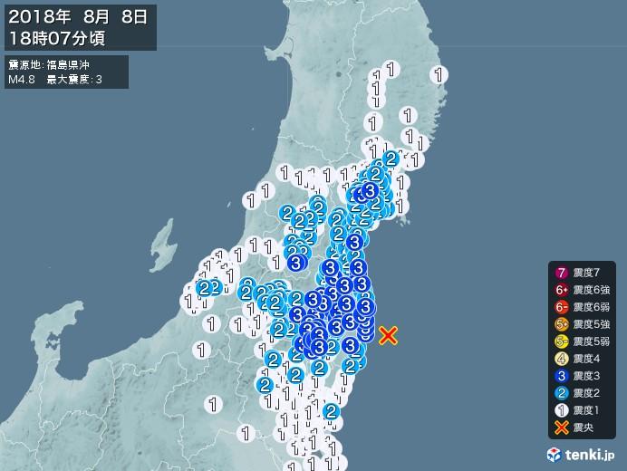 地震情報(2018年08月08日18時07分発生)