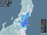 2018年08月08日18時07分頃発生した地震