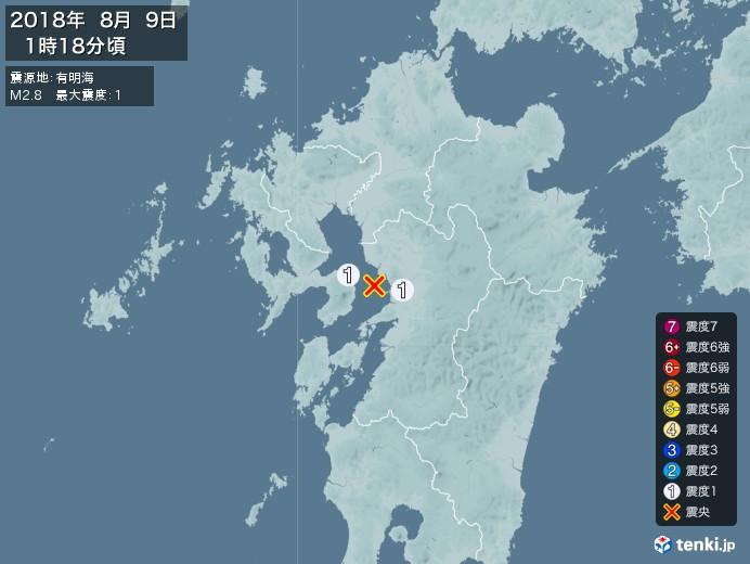 地震情報(2018年08月09日01時18分発生)