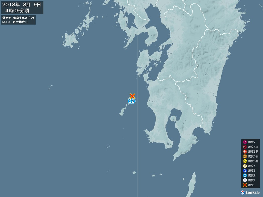 地震情報 2018年08月09日 04時09分頃発生 最大震度:2 震源地:薩摩半島西方沖(拡大画像)