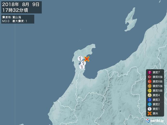 地震情報(2018年08月09日17時32分発生)